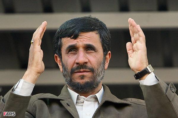 احمدی نژاد Ahmadinejad