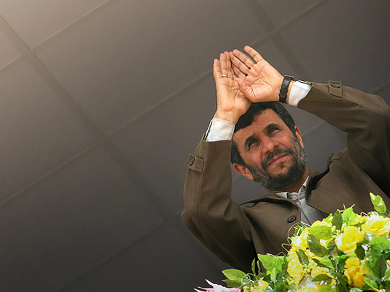 Wallpaper Ahmadinejad