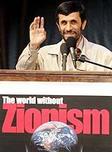 زنده باد احمدی نژاد Long Live Ahamdinejad  zinde bad Ahmadinejad