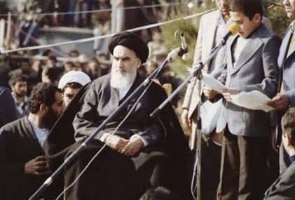 انقلاب اسلامی ایران Islamic Revolution of Iran