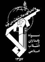 آرم سپاه پاسداران انقلاب اسلامی بر روی ناو آمریکایی